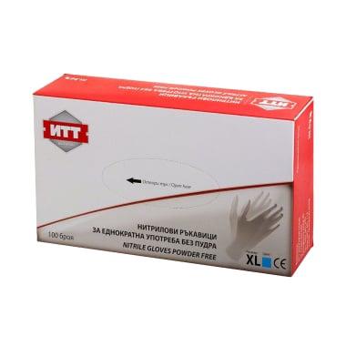 Ръкавици за еднократна употреба, нитрил, 10 / XL, сини, 100 бр