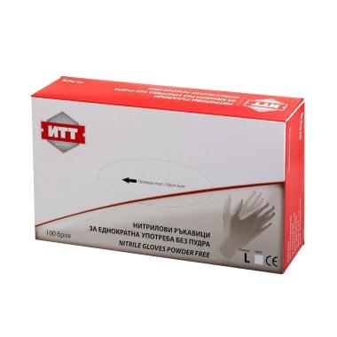 Ръкавици за еднократна употреба, нитрил, 8 / M, бели, 100 бр