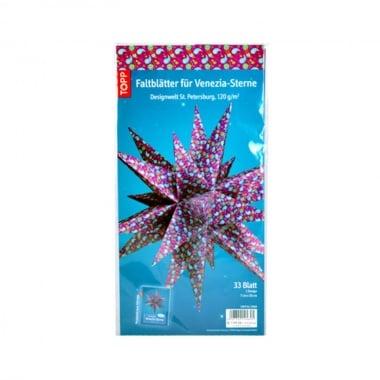 Комплект за изработка на звезди, Faltblatter fur Venezia - Sterne