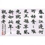 Декупажна хартия, 60 g/m2, 33 x 48 cm, 1л, Азиатски йероглифи