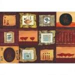 Декупажна хартия, 60 g/m2, 33 x 48 cm, 1л, Азиатски импресии