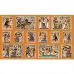 Декупажна хартия, 60 g/m2, 33 x 48 cm, 1л, Египет
