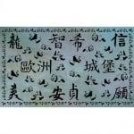 Декупажна хартия, 60 g/m2, 33 x 48 cm, 1л, Япония